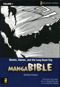 PN_6728_M364M3_v1 Manga Bible rsz.jpg