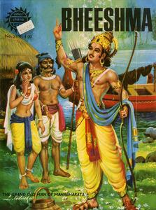 Bheeshma: the Grand Old Man of Mahabharata no.3 MAY 1985