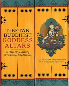 BQ5075_A6B45_2006 Tibetan Buddhist Goddess Altars rsz.jpg