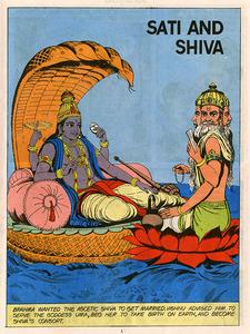 Sati and Shiva: India no.111