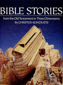 BS551_2_K65_1991 Bible Stories from the Old Testament in Three Dimensions rsz.jpg